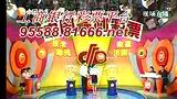 工商银行银彩通平台福利彩票双色球开奖结果2011057期