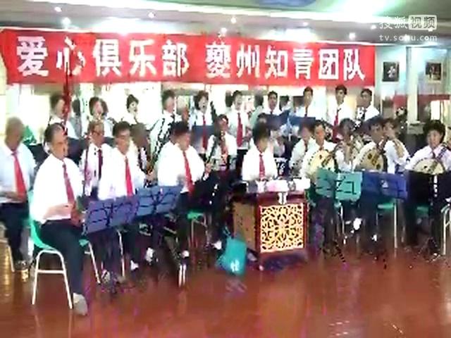 国粹京剧 歌曲我是中国人《》