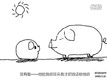 猪爸爸和小猪猪(新加坡版)