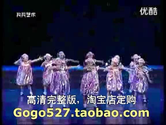 《可爱娃娃》第6届小荷风采全国少儿幼儿舞蹈展演