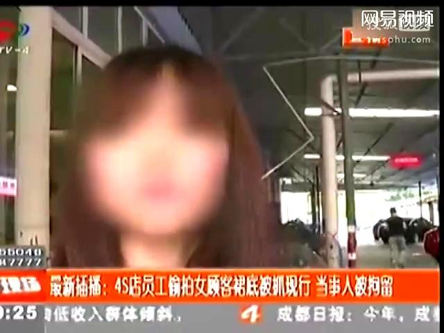偷拍视频包射_偷拍齐b小短裙-360视频搜索