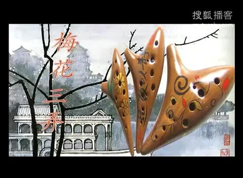 陶笛大师宗次郎-故乡的原风景