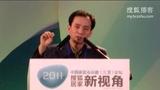 朱武祥:家居制造业转型和商业模式重塑