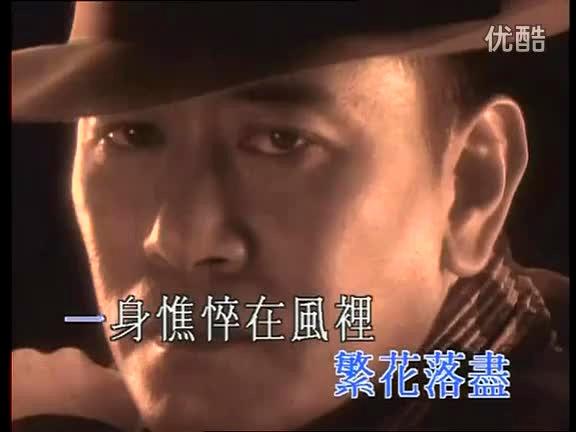 罗文_歌曲  尘缘(粤)-视频 罗文 尘缘 罗文- 尘缘(八月桂花香主题曲)