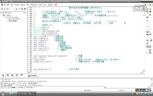 51单片机编程软件Keil uVision3速成