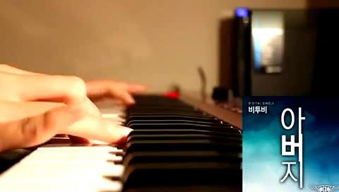 父亲 钢琴版-模仿翻唱