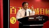 上海家帝豪杨总10万招商完成公司上市成必然QQ: 咨询热线: