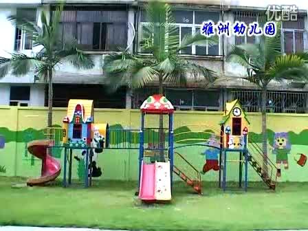 雅洲幼儿园教室内外环境围墙壁画布置设计卡通画装饰宣传标语口号潮汕