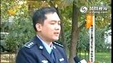 青州:公职人员胆大 QQ公开招嫖- 凤凰视频