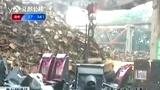 南京:销毁256台赌博机 商家现场观看 120815 早安江苏