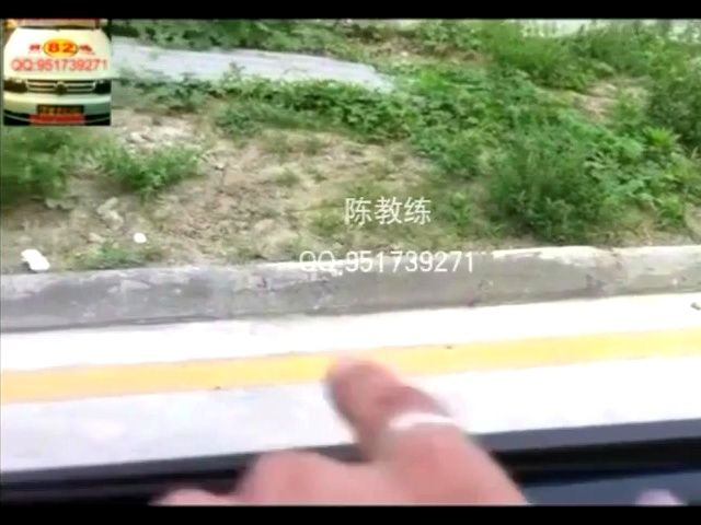 c1坡道定点停车技巧视频科目二场地考试皮卡坡道定点停车视频教学