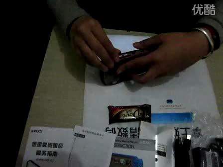 [江西总代]金星 JXD3000 3D PSP级游戏机 MP5 4G HDMI