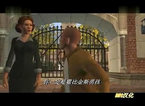 恶霸鲁尼 中文字幕流程解说01