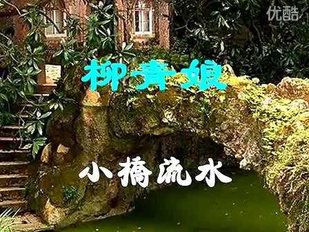 京胡独奏曲谱 柳青娘 根据王彩云演奏记谱 京胡曲谱