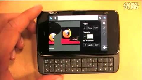 N900的火狐浏览器支持HTML5