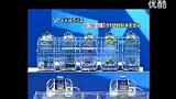 8月2日体彩七星彩第2011089期,排列三、排列五第2011207期开奖视频