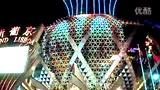 澳门新旧葡京赌场夜景2