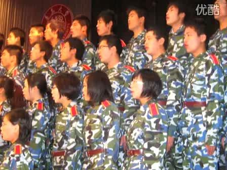 青岛大学2010校歌合唱比赛物理科学学院ppt青大之歌