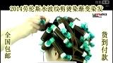 2014劳伦斯烫发 水波纹烫发造型视频 水波纹烫发排杠图片