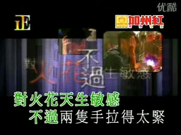 吴小瑞黄金初体验_标签:  吴小瑞微博的六部片子    威海体育技巧中考视频    玛依拉