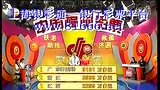 上海福彩银彩通平台双色球 期开奖结果视频直播