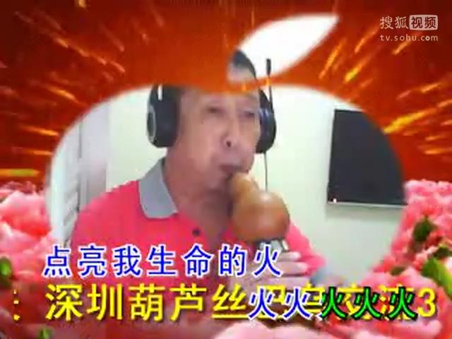 小苹果葫芦丝简谱