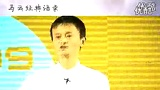黑龙江隆力奇七台河市隆力奇QQ 马云谈当今大学生创业