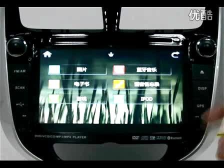 现代瑞纳l车载dvd导航操作