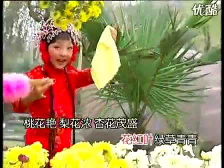 孔莹-望月简谱歌谱