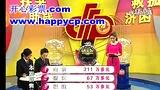 2011145期开心彩票福彩七乐彩开奖结果预测走势图