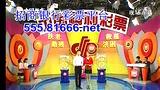 招商银行福利彩票双色球第2011104期开奖结果直播