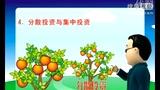 期货基础15--广西期货开户--弘业期货南宁--QQ: