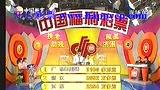 开心彩票网福彩双色球2011126期开奖结果