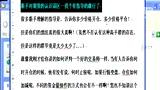 桃江期货开户, ,QQ: 包经理
