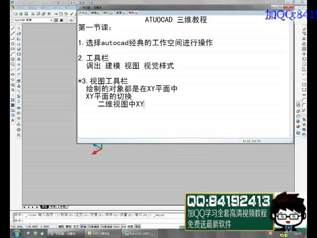 手机qq拼音输入法2013官方下载_cad制图官网下载_机械cad技术基础试题