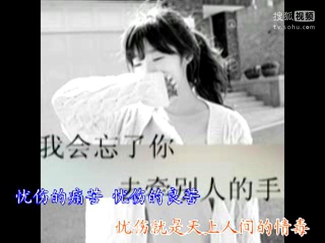 MC小炜说唱音乐【忧伤】