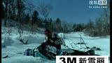 [央视单板和双板滑雪教程].双板19 滑雪学习宝典