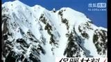 [央视单板和双板滑雪教程].双板06 滑雪学习宝典