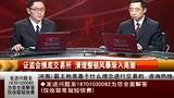 贵阳股指期货开户咨询 136 0 贵州期货公司开户