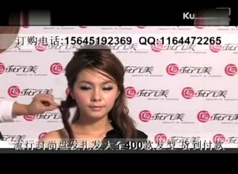 儿童盘发发型步骤-360视频搜索