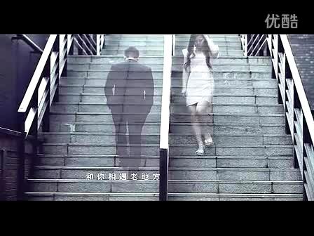 场舞一生无悔14步_高安,杭娇《一生无悔》正式版mv