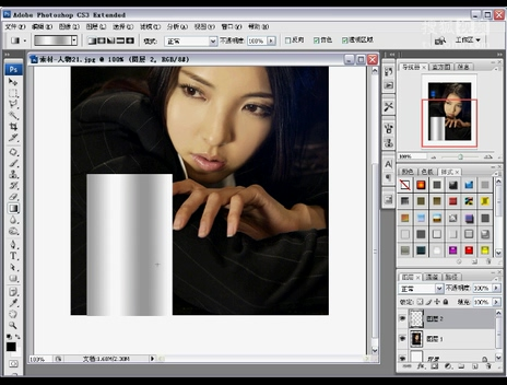ps平面设计教程自学网 photoshop基础教程 敬伟ps教程 ps cs6教程: 卷