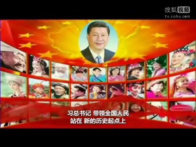 中国梦 中华情.张娜