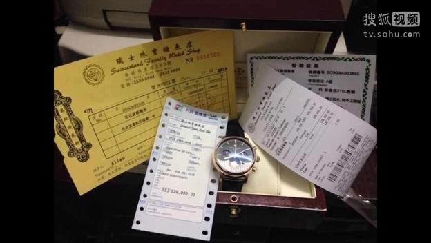 浪琴手表金属表带专卖_手表品牌排名_高仿浪琴手表货到付款