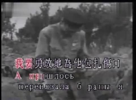 前苏联歌曲-小路