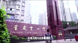 TF家族-20140725高俊杰汉字英雄