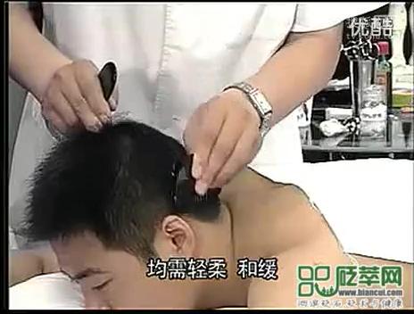 头部刮痧保健法