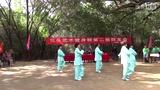 37中华通络操 金宝贝乐园 包头武术健身qq群 第二届群友会