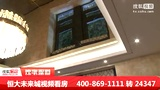 大兴区南五环外义和庄临铁不限购8.4米挑高精装公寓
