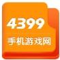 4399手游网